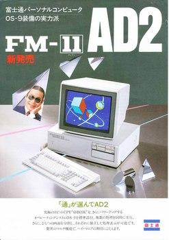 FM-11AD2S_1.jpg