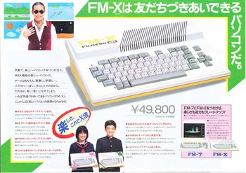 FM-X_2.jpg