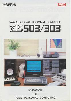 MSXヤマハYIS_0001s.jpg