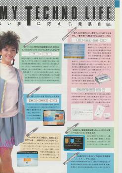 MSXヤマハYIS_0004s.jpg