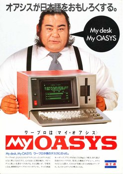 MYOASYS_1.jpg