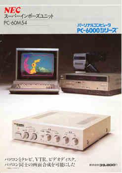 PC-60M54_1.jpg