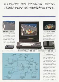 VictorHC-6_0002s.jpg