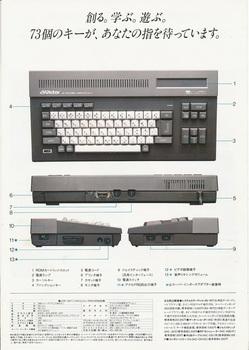 VictorHC-6_0005s.jpg