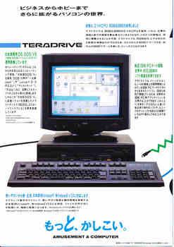 teradrive_0004.jpg